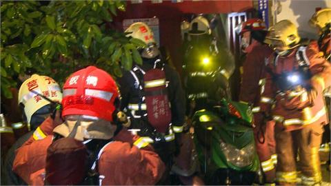 板橋公寓套房凌晨惡火 釀3死1重傷慘劇