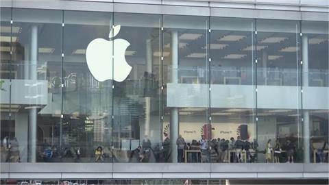 蘋果概念股補漲?法人:銷售業績好仍有機會