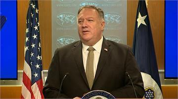 快新聞/美國務卿蓬佩奧發表聲明:取消美台官方交往限制