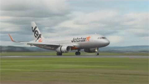 紐澳旅遊泡泡剛啟動!奧克蘭機場員工爆確診