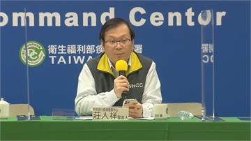 快新聞/北市男子居家檢疫期滿隔天猝死旅館 莊人祥:已通報採檢
