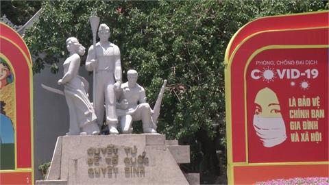 全球/防疫模範生跌落神壇 越南疫情全面失控