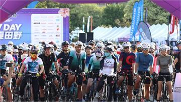 2020自行車嘉年華 捷安特首度攜手LAVA邀全家同樂