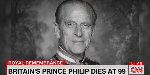 英國菲利普親王辭世 喪禮不會對外開放