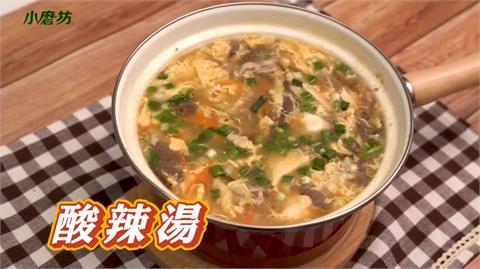 居家防疫食譜分享!必學平民美食「酸辣湯」好吃妙招