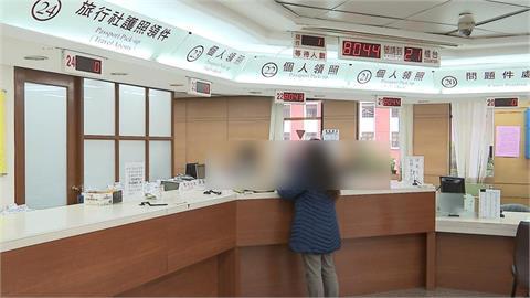 快新聞/外交部證實領務局有1確診 非第一線櫃檯服務人員