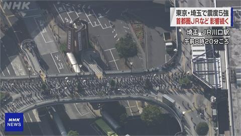快新聞/日本311後10年來最強地震 關東累計32人輕重傷