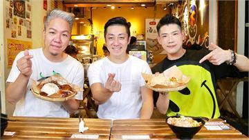 《娛樂超skr》 介紹馬來西亞美食 艾成虧主持人長出雞冠