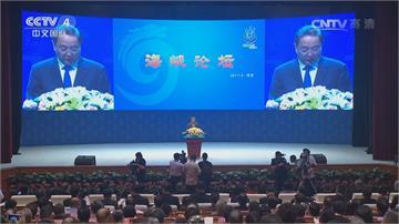 傳藍營派王金平出席海峽論壇 陸委會劃紅線:勿參加統戰活動