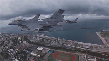 戰機20秒急墜7千呎 不排除是空間迷向