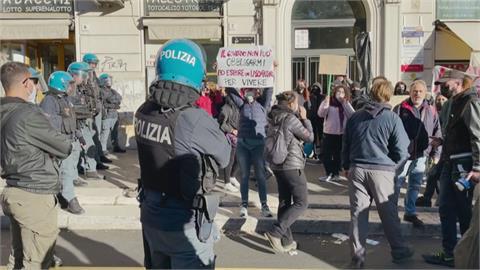 義大利強推「綠色通行證」 民眾不滿上街「反法西斯」