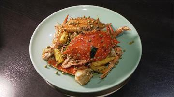 泰國綠胡椒螃蟹香氣撲鼻鹹香辛辣超唰嘴