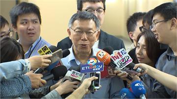 郭台銘震後趕往松仁路關心 柯文哲酸:他要選里長嗎?