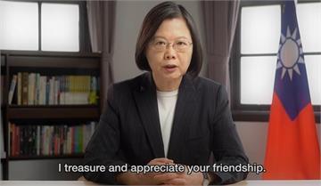 快新聞/「公元兩千論壇」視訊演說揭幕 蔡英文:台捷互助合作能促進民主自由的目標