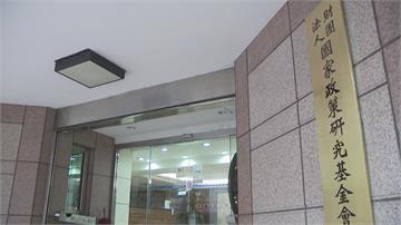 國民黨新家傳座落「南山民生大樓」「租金省1/3」王育敏:希望越快越好