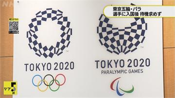 國際奧委會副主席:無論疫情是否獲控制 東京奧運將照常舉行