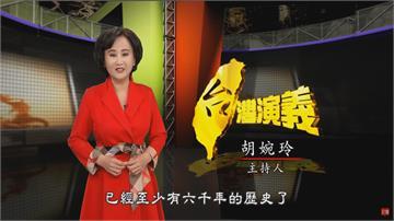 2020亞洲影藝創意大獎入圍揭曉!夏靖庭角逐影帝 台灣演義2報導爭大獎