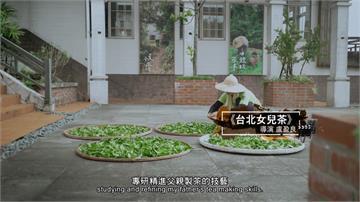 推廣城市農業 紀錄片捕捉台北好農映象