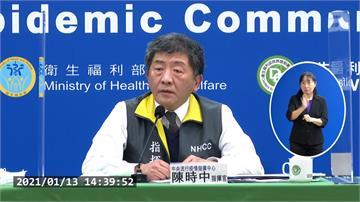 醫師照護病患不慎染疫 陳時中:盼國人給予鼓勵