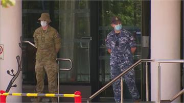 澳洲伯斯10個月零確診破功!防疫旅館警衛染疫