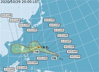 快新聞/今年第20號颱風「閃電」生成 預測接近菲律賓移動