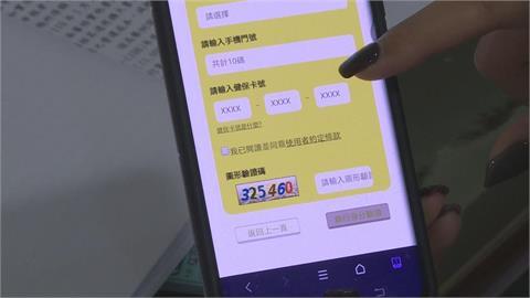 報稅季開跑58萬戶完成申報 逾3成使用手機繳稅
