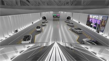 鑽洞兼打通  馬斯克擴建賭城「超級隧道」特斯拉專用  路線串連更多景點