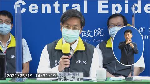 快新聞/台大醫院10工務人員確診 張上淳:院內感染或社區接觸仍在疫調中