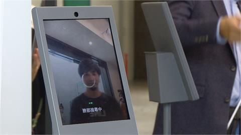 海外最大間!占地逾3千坪 LINE全新辦公室採「人臉辨識」進出