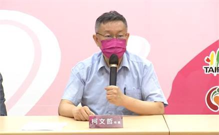 快新聞/貼文刪「全國」遭酸怕中國 柯文哲轟媒體惡質:老是在同胞裡製造敵人!