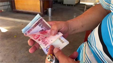 搶房東錢還債 柯南房東背流水號認鈔票