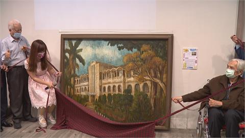 畫家陳瑞福所繪 高市大同國小校景價值6百萬