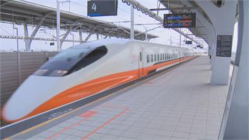 快新聞/中秋連假高鐵「加開8班次列車」 週六凌晨零時起開賣