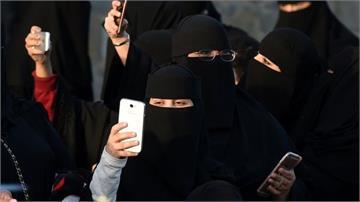 算有進步?新規定沙國女性「被離婚」時將有簡訊告知