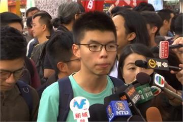 香港反威權大遊行 黃之鋒現身力挺