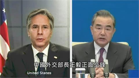 聯合國安理會視訊過招 布林肯嗆中國「為惡不受懲罰」