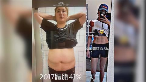 超勵志!小禎公開瘦身前胖照 圓臉垂肚對比4塊腹肌網驚:已跪