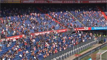荷蘭甲組足球聯賽開放球迷進場 總理呂特要求閉嘴看球