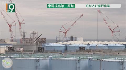 福島2月中7.3強震 核電廠反應爐驚傳漏水