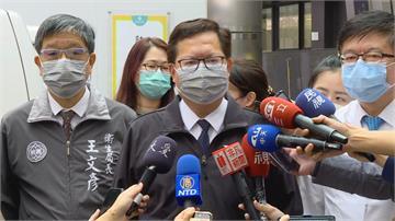 快新聞/鄭文燦勉勵林口長庚醫護人員 大讚「這次疫情中最重要的後盾」
