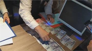 居檢違規頻傳!居家檢疫前先去ATM領兩千 男遭罰10萬