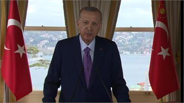 快新聞/土耳其總統再度語出驚人! 盼法國很快就會「擺脫」馬克宏