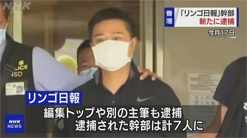 涉及國家安全罪嫌 前蘋果日報資深編輯馮偉光機場被捕