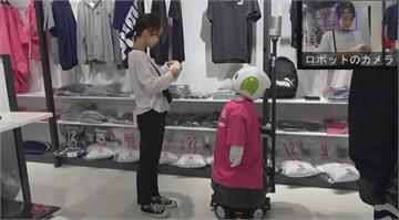 日研發機器人 勸導顧客遵守防疫規定