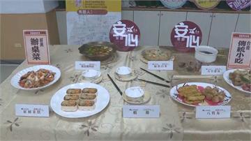 快新聞/「防疫五月天」周末訪台南 黃偉哲備紅蟳米糕、牛肉湯迎接