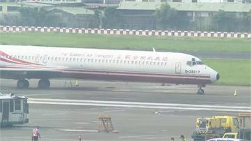 快新聞/欠稅費9600萬元…遠航MD-82型飛機拍賣! 首拍底價672萬元
