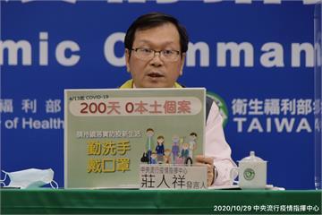 快新聞/連續200天零本土確診!台灣防疫傲視全球