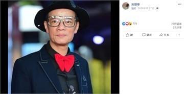 吳朋奉55歲仍未婚獨居 背後原因曝光太揪心
