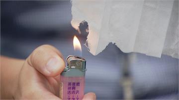 基隆海關再查獲20萬片偽標口罩  火燒倒水辨真偽?藥師:效果有限仿品越做精緻