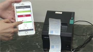 手機充電站遭洗兩百張發票 國稅局關切